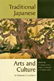 img - for Traditional Japanese Arts and Culture: An Illustrated Sourcebook book / textbook / text book