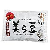 美ら豆 (大) 270g(10g×27包)×2袋 琉球フロント 沖縄 -ちゅらまめ- 黒糖そら豆 沖縄土産の大ヒット商品! 焼酎のおともにも