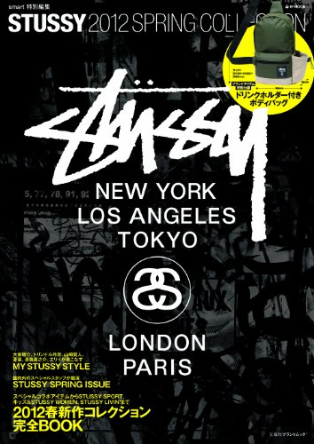 STUSSY 2012 SPRING COLLECTION (e-MOOK 宝島社ブランドムック)