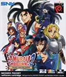 Samurai Showdown 2 (Neogeo)