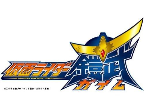 サウンドロックシードシリーズ SGロックシード 8個入 BOX (食玩・ラムネ)