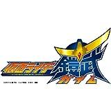 仮面ライダー鎧武 アームズアクション鎧武4