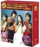宮~Love in Palace DVD-BOX (韓流10周年特別企画DVD-BOX/シンプルBOXシリーズ)