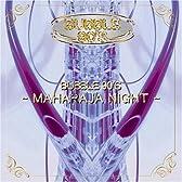 バブル90's: マハラジャ・ナイト