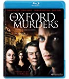 The Oxford Murders [Blu-ray]