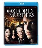 Oxford-Murders-[Blu-ray]