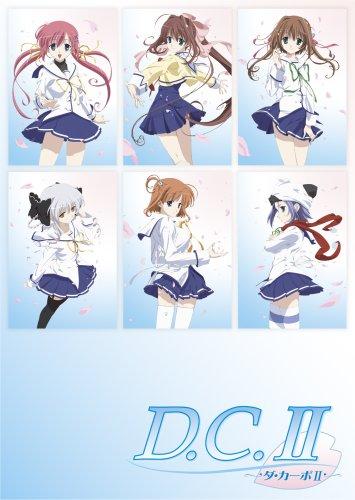 D.C.II~ダ・カーポII~ Vol.4 (初回限定版)浅沼晋太郎