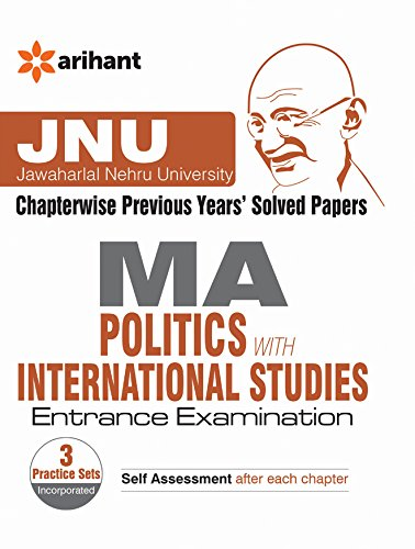 ias exam papers political science Examrace has the largest and most complete series of question papers for ias mains political science optional ias mains political science 2017 paper 1 (download pdf) ias mains political science 2017 paper 2 (download pdf.