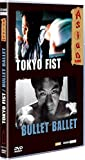 Tokyo Fist / Bullet Ballet - Édition Collector 2 DVD