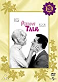 Pillow Talk [DVD]