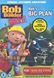 Bob The Builder - Bob's Big Plan Special [UK Import] title=