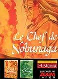 Le Chef de Nobunaga, tome 1 par Nishimura Mitsuru