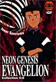 Neon Genesis Evangelion, Collection 0:5 (Episodes 15-17)