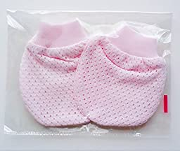 2 pairs- Kiku Babies Baby Scratch Mitten- No Scratch Baby Mitts-for 0-9+ months-Small Size