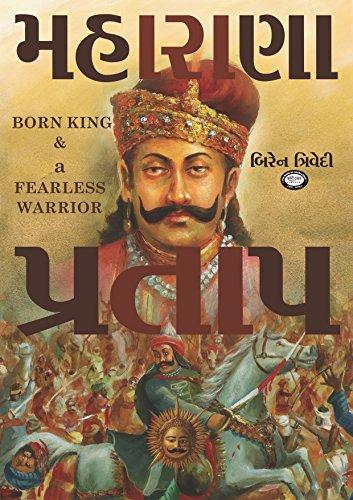 Maharana Pratap – Gujarati: A Rajput Hero, India's Pride