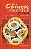 img - for Chinese Home-Style Cooking book / textbook / text book
