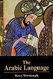 The Arabic Language (0748614362) by Versteegh, Kees