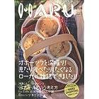 HARU(ハル) Vol.1