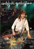 ��ɱ Live in L.A. [DVD]