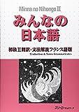 Minna no Nihongo : Translation & Grammatical Notes Bk.2 French version