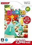 echange, troc Elebits (Konami the Best)[Import Japonais]