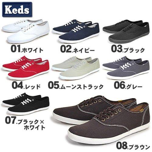 ケッズ KEDS スニーカー キャンバス チャンピオン メンズ (男性用)(1017-0003)[並行輸入品]ブラックxホワイト26.5cm(US8.5)