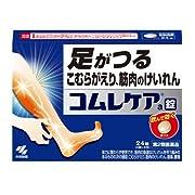 【第2類医薬品】コムレケアa 24錠