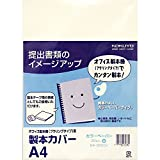 20 pieces of Kokuyo S T office binding machine for binding cover white japan import