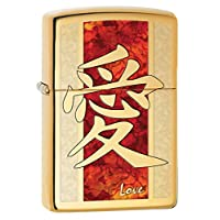 Zippo Pocket Lighter Fusion Chinese Love Lighter
