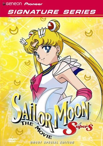 Sailor Moon Super S: Movie [DVD] [Region 1] [US Import] [NTSC]