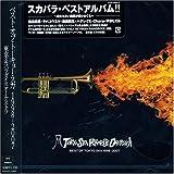 BEST OF TOKYO SKA 1998-2007