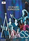 Leonard Bernstein Mass at the Vatican City