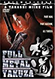echange, troc Full Metal Yakuza [Import USA Zone 1]