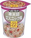 ヘルシーキューピー 寒天麺 エスニック風 22kcal (6入り)