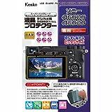 Kenko 液晶保護フィルム 液晶プロテクター SONY α6000/α5000用 KLP-SA6000