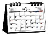 2016年 シンプル卓上カレンダー 月曜始まり(A6ヨコ) ([カレンダー])