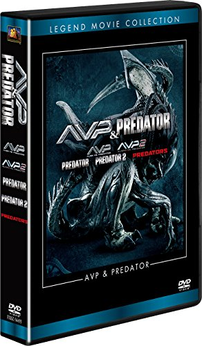AVP&プレデター DVDコレクション(5枚組)