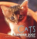 カレンダー 猫