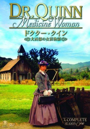 ドクタークイン 大西部の女医物語