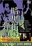 �Ź������ƺ�(�ȡ��륱��������) [DVD]