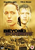 PATHE Beyond Borders [DVD]