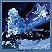 ケイオスリングス3 オリジナル・サウンドトラック