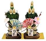 お正月飾り SK-121 ミニ門松 迎春