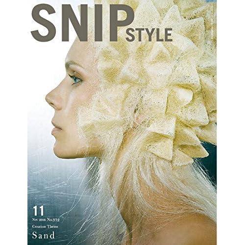 SNIP STYLE (No.372 2016 Nov.)