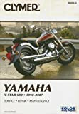 img - for Clymer Yamaha V-Star 650, 1998-2007 (Clymer Motorcycle Repair) book / textbook / text book