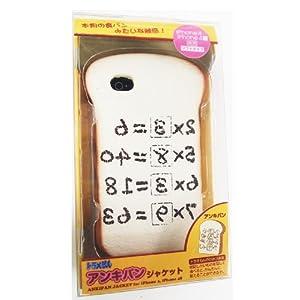 グルマンディーズ ドラえもんアンキパンiPhone4/iPhone4S共用ジャケット DR-10A