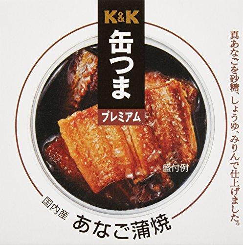 K&K 缶つまプレミアム 国内産あなご蒲焼 80g