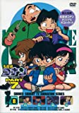 ̾õ�女�ʥ�PART7 Vol.8 [DVD]