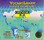 Chinese/English: Set (3-Level Set): V...