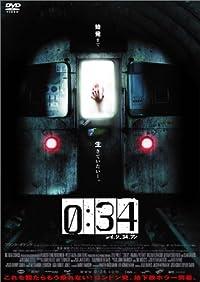 0:34 レイジ34フン [DVD]